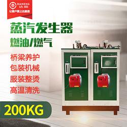 200kg燃气蒸汽发生器