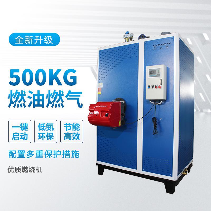 0.5t蒸汽发生器